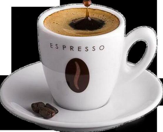 tasse de caf png expresso kaffee cup of coffee png centerblog. Black Bedroom Furniture Sets. Home Design Ideas